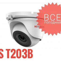 Камеры видеонаблюдения - Камера видеонаблюдения Hiwatch DS T203B, 0