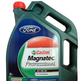 Масла, технические жидкости и химия - Масло моторное Magnatec Prof A5 5W-30 FS, 5L, 0