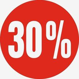 Другое - Пассивный доход 30% годовых, 0