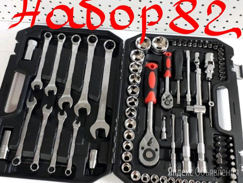 Набор инструмента механик 82 по цене 4700₽ - Наборы инструментов и оснастки, фото 0