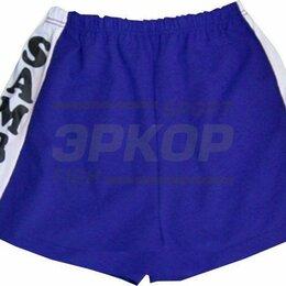 Спортивные костюмы и форма - Шорты для самбо Рэй-Спорт син (х13), 0
