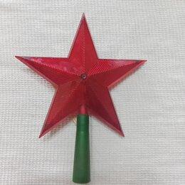 Ёлочные украшения - Ёлочная игрушка ссср звезда макушка, 0