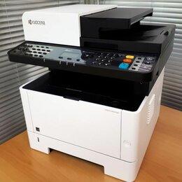 Принтеры, сканеры и МФУ - МФУ KYOCERA ECOSYS M2235dn, 0