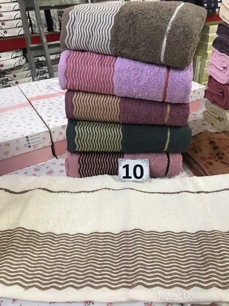 Полотенца Турция  по цене 290₽ - Полотенца, фото 0