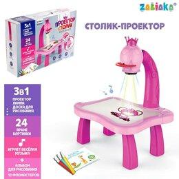 Проекторы - Проектор-столик «Милой принцессе», 0