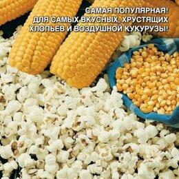 Товары для сельскохозяйственных животных - Кукуруза Попкорн УД, 0