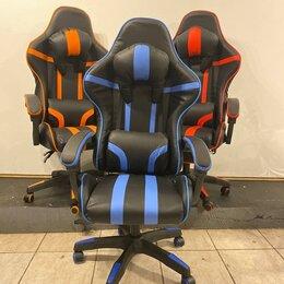 Компьютерные кресла - Кресло компьютерное игровое новое, 0
