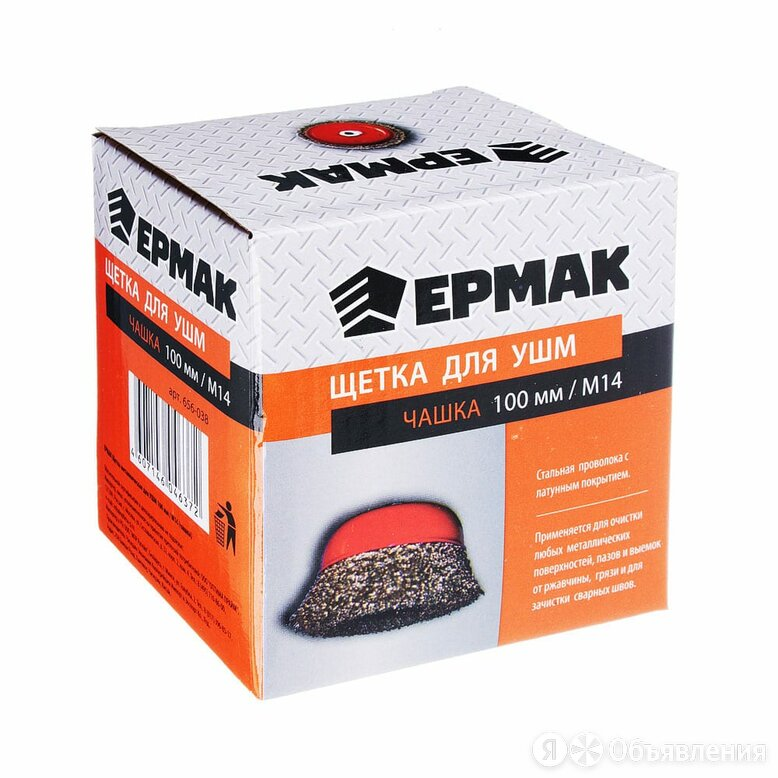 Металлическая щетка для УШМ ЕРМАК 656-038 по цене 213₽ - Для шлифовальных машин, фото 0