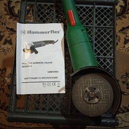 Шлифовальные машины - Угловая шлифовальная машина «Наmmerflex USM1050A», 0