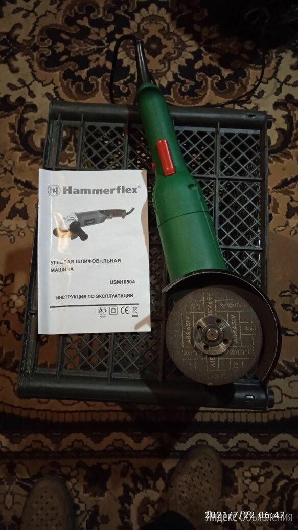 Угловая шлифовальная машина «Наmmerflex USM1050A» по цене 3000₽ - Шлифовальные машины, фото 0