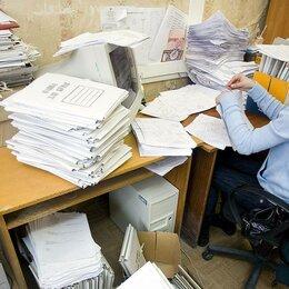 Делопроизводители - Сортировщик документов, 0