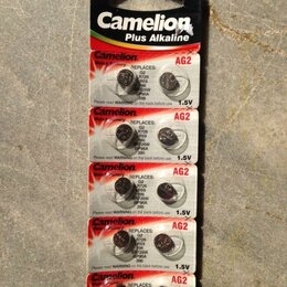 Батарейки - Батарейка AG2 / LR726 / 396 1.5V Camelion, 0
