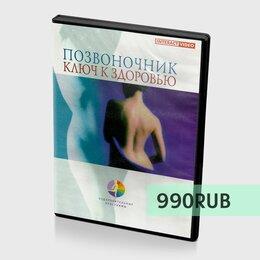 Видеофильмы - Фильмы на DVD (92), 0