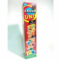 Настольные игры - Настольная игра 'Башня UNO' Дженга', 0