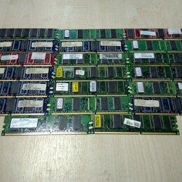 Модули памяти - RAM DDR1/128/2700(333), 0