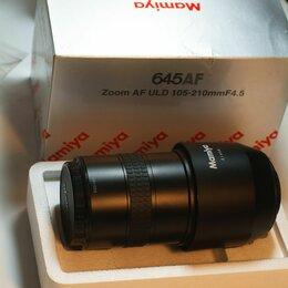 Объективы - Mamiya 645 AF ULD 105-210MM F4. 5, 0