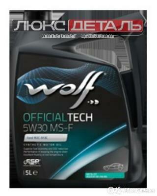 WOLF OIL 8308710 Масло моторное OFFICIALTECH 5W30 MS-F 4L  по цене 2426₽ - Масла, технические жидкости и химия, фото 0