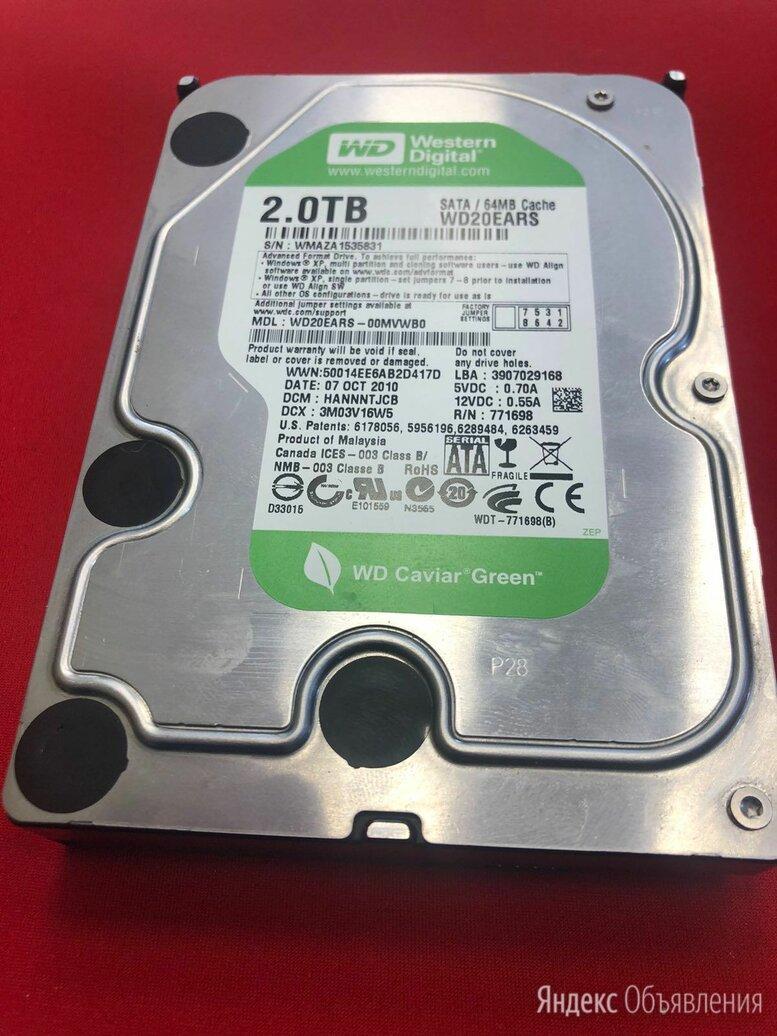 """Жесткий диск WD Caviar Green WD20EARS, 2ТБ, HDD, SATA II, 3.5"""" по цене 2500₽ - Жёсткие диски и SSD, фото 0"""