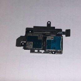 Шлейфы - Шлейф с разъёмом SIM и microSD для телефона Samsung Galaxy S3, 0