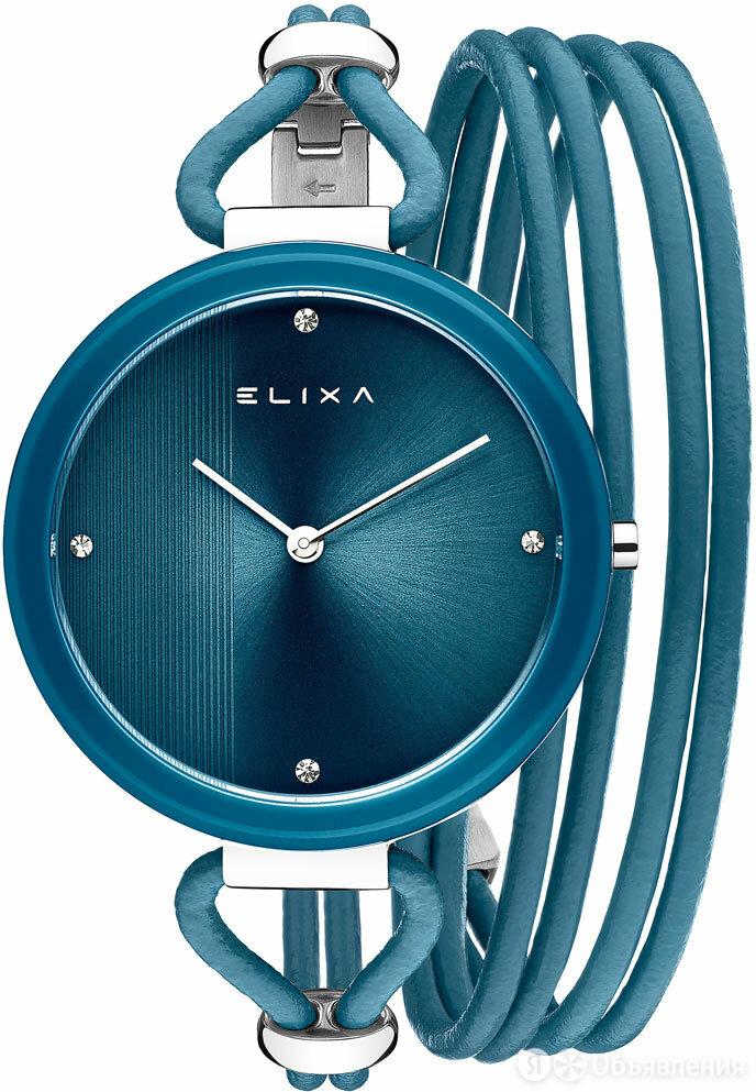 Наручные часы Elixa E135-L577 по цене 10020₽ - Умные часы и браслеты, фото 0
