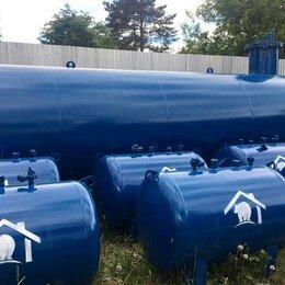 Элементы систем отопления - Продам газгольдер 900 л, 0