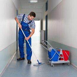 Уборщицы - Уборщик служебных помещений, 0