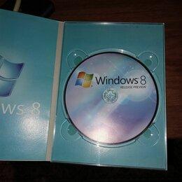 Программное обеспечение - Dvd установочный диск windows , 0