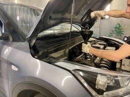 Автосервис и подбор автомобиля - Техническое обслуживание автомобиля / ТО, 0