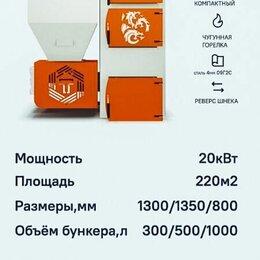 Отопительные котлы - Автоматический котел Горыныч ПРО 20 кВт, 0
