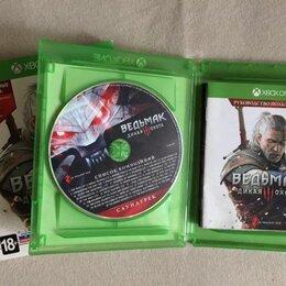 Игры для приставок и ПК - Диск Ведьмак 3 Дикая охота  для Xbox One, 0