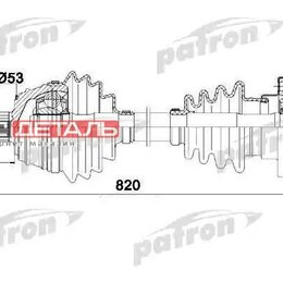 Трансмиссия  - PATRON PDS0083 Полуось правая 36x822x53 SEAT LEON 99-, TOLEDO II 99-06, SKODA..., 0