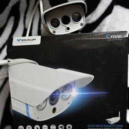 Готовые комплекты - Ip камера vstarcam c7816wip, 0