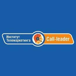 Операторы на телефон - Оператор на телефоне, call-центр, партнёр ВТБ, 0