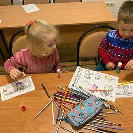 Сертификаты, курсы, мастер-классы - Английский для малышей, 0