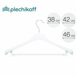 Вешалки-плечики - Вешалки-плечики для магазинов белые оптом, 0