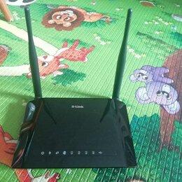Оборудование Wi-Fi и Bluetooth - WI-Fi роутер D-link DIR- 620S, 0