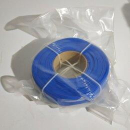 Расходные материалы для 3D печати - Пластик для 3-d печати синий, 0