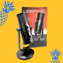 Микрофоны - Микрофон M-Audio Uber MIC, 0