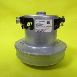 Аксессуары и запчасти - Мотор пылесоса 2000W H=120/42mm, D=130/83mm PY-120, 0