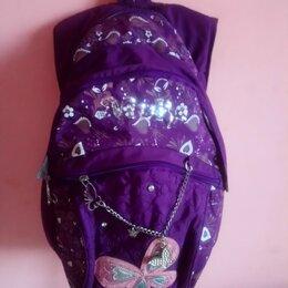 Рюкзаки, ранцы, сумки - Рюкзак Школьный Для Юной Модницы, 0
