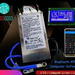 Прочее сетевое оборудование - Смарт бмс 7s-16s 100a, 0