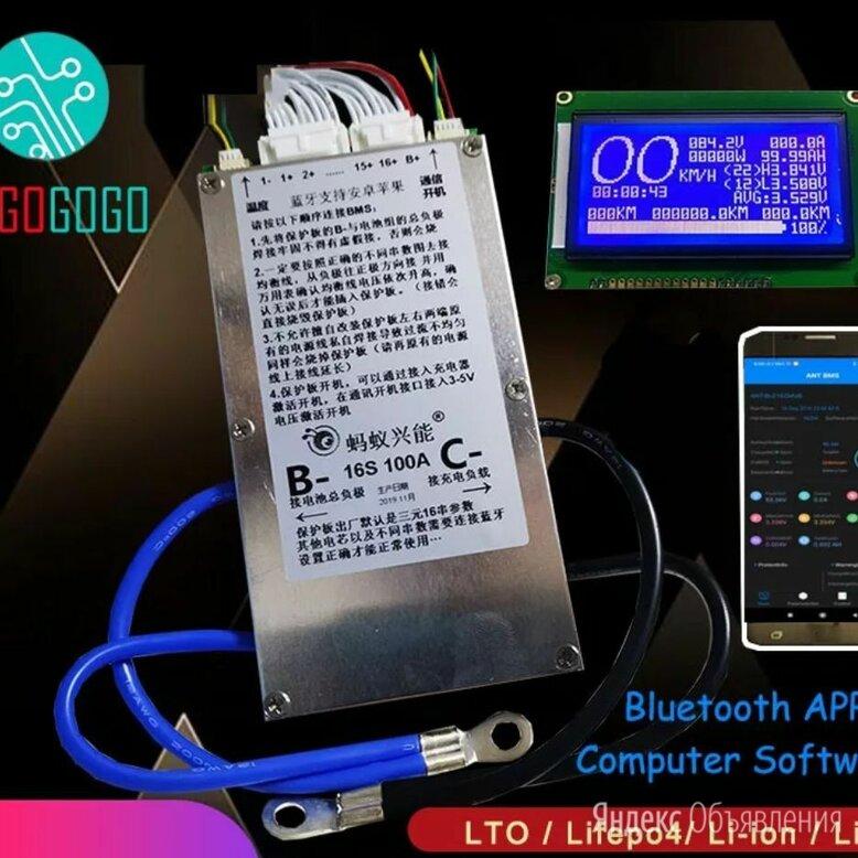 Смарт бмс 7s-16s 100a по цене 3000₽ - Прочее сетевое оборудование, фото 0