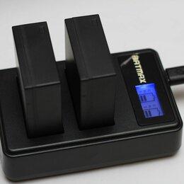 Аккумуляторы и зарядные устройства - Зарядное устройство двойное для Fujifilm NP-W126, 0