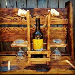 Подставки и держатели - Продам подставку для вина, шампанского, 0