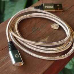 Компьютерные кабели, разъемы, переходники - Кабель магнитный 1м Type-C , 0