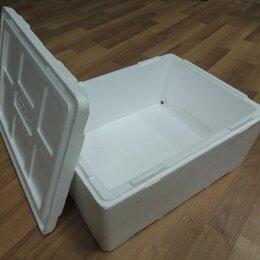 Корзины, коробки и контейнеры - Термоконтейнеры (ящики из пенопласта) 25 литров, 0