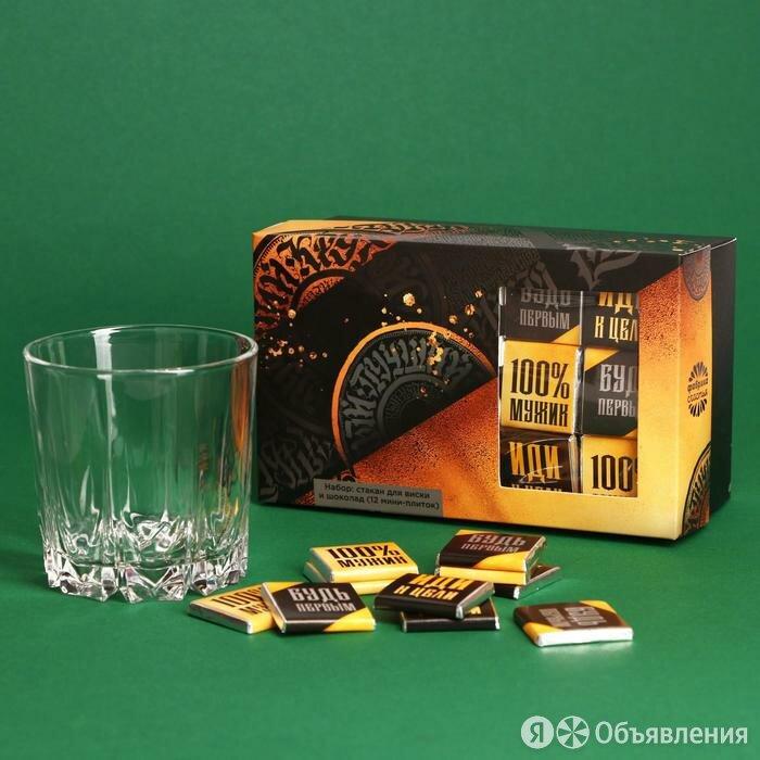 Набор «Золотая роспись»: стакан для виски 300 мл., шоколад 60 г. (5 г х 12 шт.) по цене 504₽ - Бокалы и стаканы, фото 0