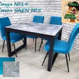 Мебель для кухни - Обеденная группа Море, 0