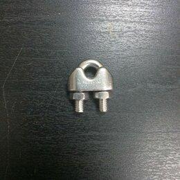 Такелаж - Зажим для троса нержавейка 3 мм, 0