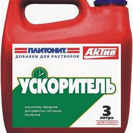 Растворители - Актив-Добавка Ускоритель  10кг Плитонит, 0